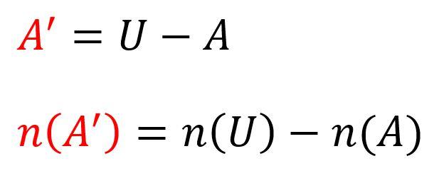 متمم یک مجموعه  - فرمول محاسبه