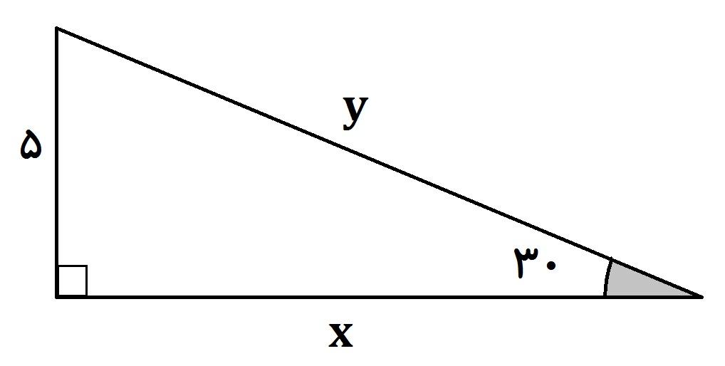 پیدا کردن اضلاع به کمک نسبت های مثلثاتی - مثال 1